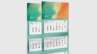 kalendarz_ DRUKON